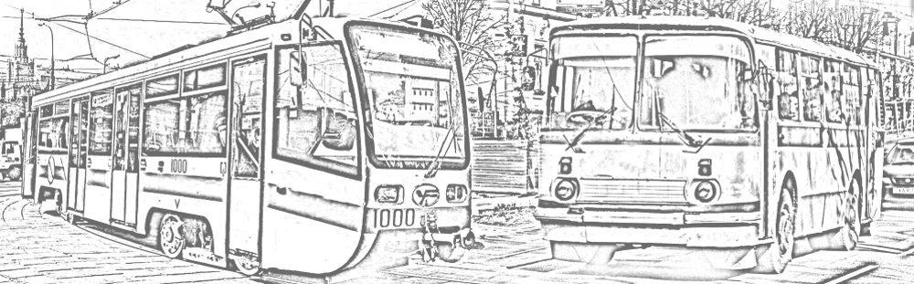 Златоустовский городской транспорт